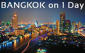 Bangkok an einem Tag erleben
