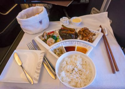 Hainan Airlines Business Class